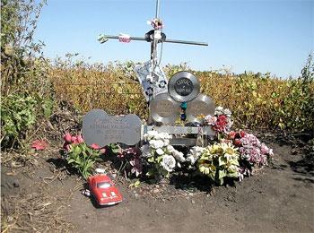 Buddy Holly, Ritchie Valens und Jiles Perry Richardson kommen bei einem Flugzeugabsturz ums Leben